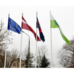 Countries, cities and regions flags
